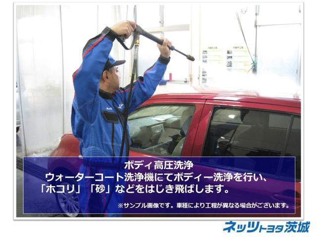 【ボディ高圧洗浄】ウォーターコート洗浄機でボディ洗浄を行い、「ホコリ」「砂」などをはじき飛ばします。