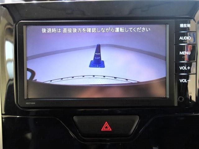 カスタムX トップエディションSAII 車内消臭抗菌済(9枚目)