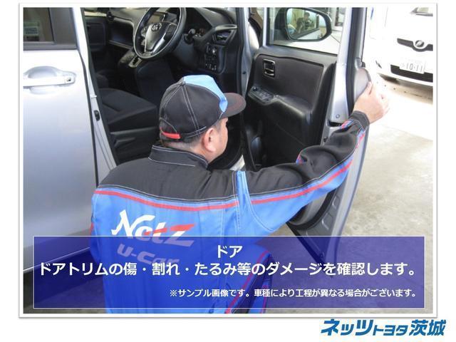「ホンダ」「N-BOX」「コンパクトカー」「茨城県」の中古車57