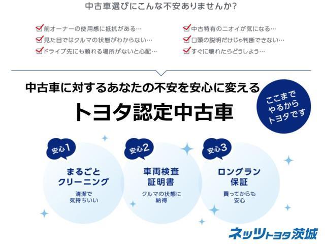 F アラモード 純正ナビ スマートキー(29枚目)