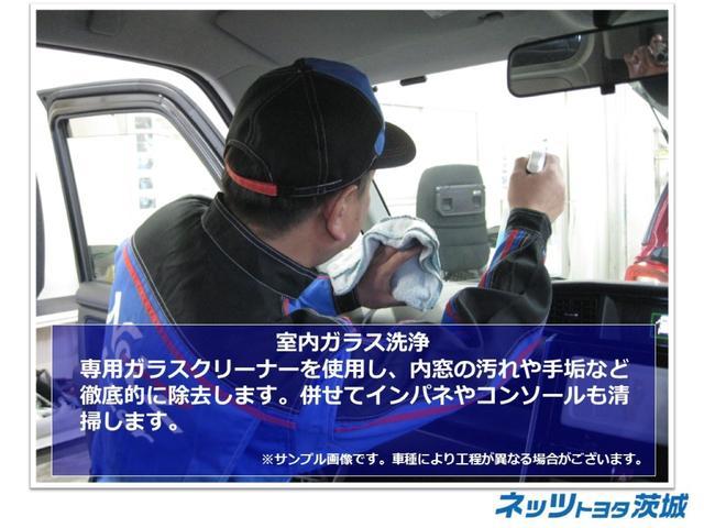 F アラモード 純正ナビ スマートキー(42枚目)