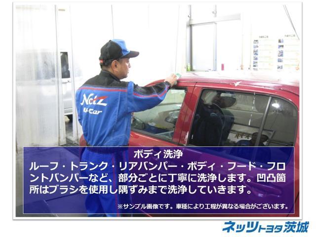 F アラモード 純正ナビ スマートキー(45枚目)