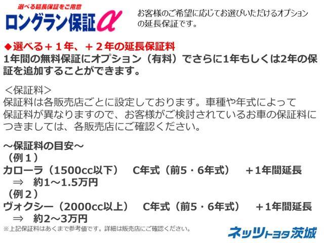 2.5Z 評価点5 衝突被害軽減ブレーキ 9型純正ナビ(36枚目)