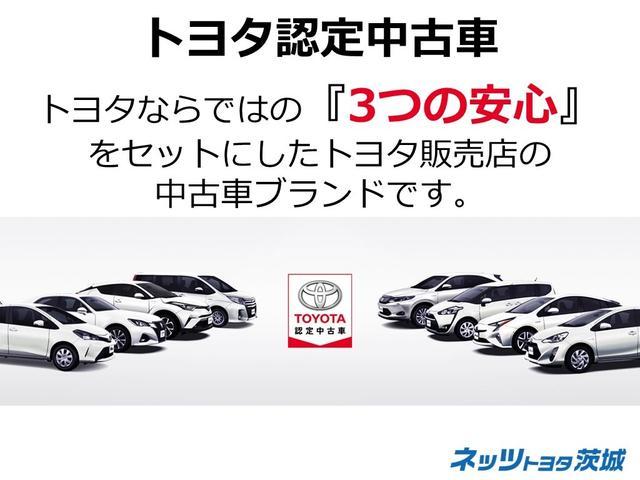 """中古車選びの""""不安""""を""""安心""""に変えたい。T-Valueは、安心が見えるトヨタのU-Carブランドです。"""
