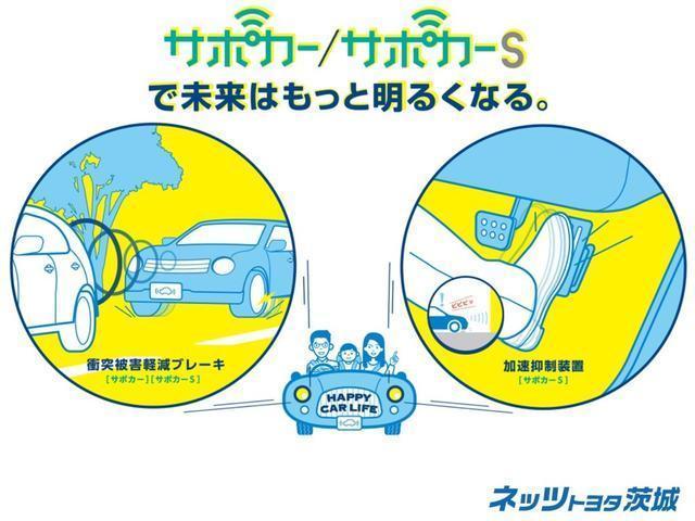 中古車の不安を安心に変える!3つの安心1「まるごとクリーニング」2「車両検査証明書」3「ロングラン保証」