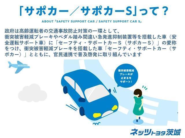 【安心1】キレイで気持ちいい!まるごとクリーニング。シートを外して、室内をくまなく洗浄&消臭します。