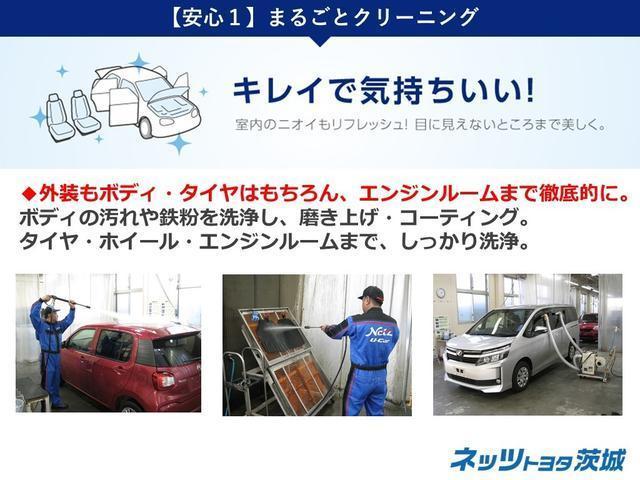 【安心2】クルマの状態がひと目でわかる!車両検査証明書付き。「トヨタ認定車両検査員」がクルマの状態をくまなく検査します。