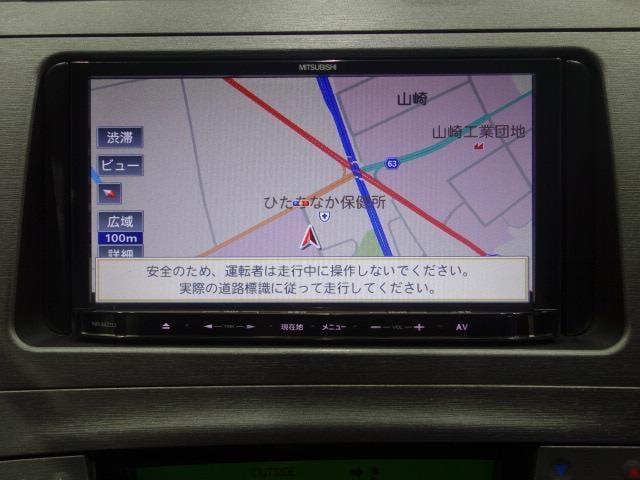 S ハイブリッド保証付 診断書付 社外SDナビ ワンセグTV(10枚目)