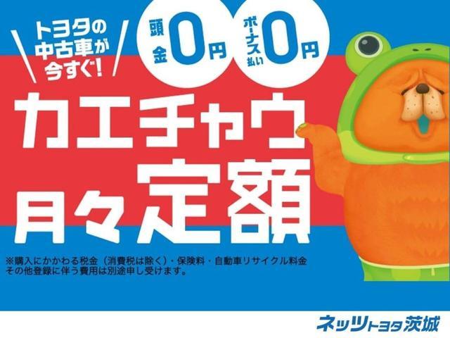 1.0プラスハナ 純正SDナビ ワンセグTV CD Bカメラ(59枚目)