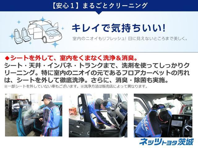 「ホンダ」「N-BOX」「コンパクトカー」「茨城県」の中古車30
