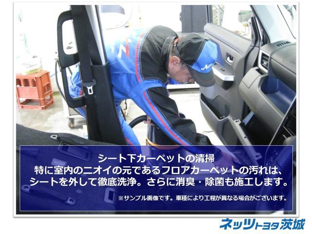 「ホンダ」「N-BOX」「コンパクトカー」「茨城県」の中古車41