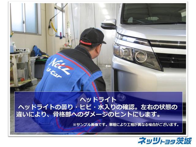 「ホンダ」「N-BOX」「コンパクトカー」「茨城県」の中古車50
