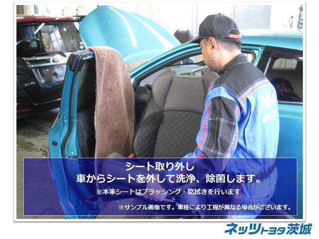 「トヨタ」「アクア」「コンパクトカー」「茨城県」の中古車40