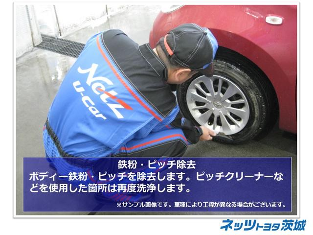 「トヨタ」「アクア」「コンパクトカー」「茨城県」の中古車46