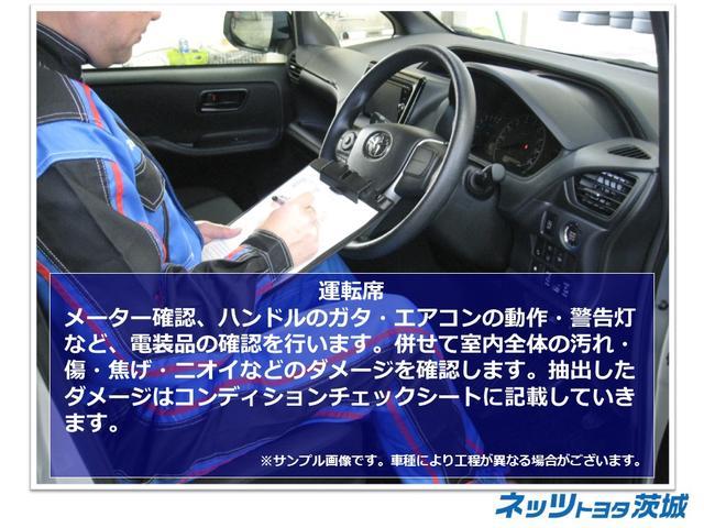 「トヨタ」「アクア」「コンパクトカー」「茨城県」の中古車58