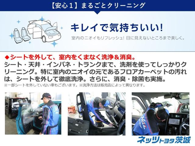 「トヨタ」「iQ」「コンパクトカー」「茨城県」の中古車30