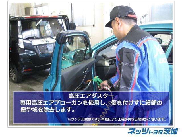 「トヨタ」「iQ」「コンパクトカー」「茨城県」の中古車38