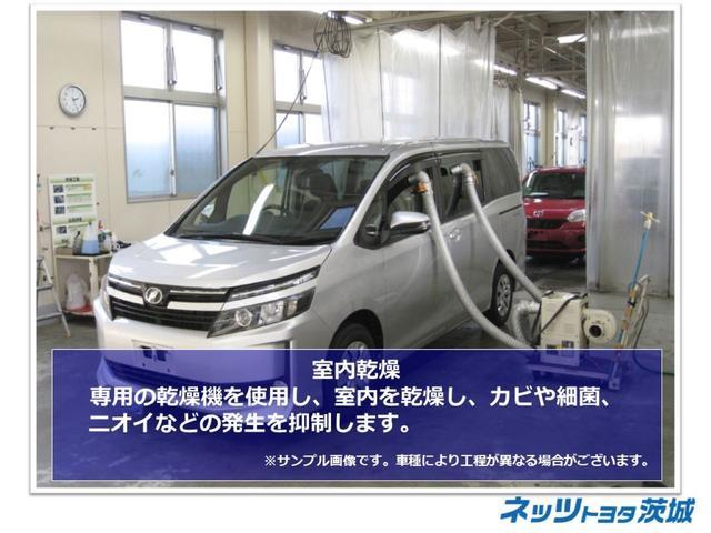 「トヨタ」「iQ」「コンパクトカー」「茨城県」の中古車48