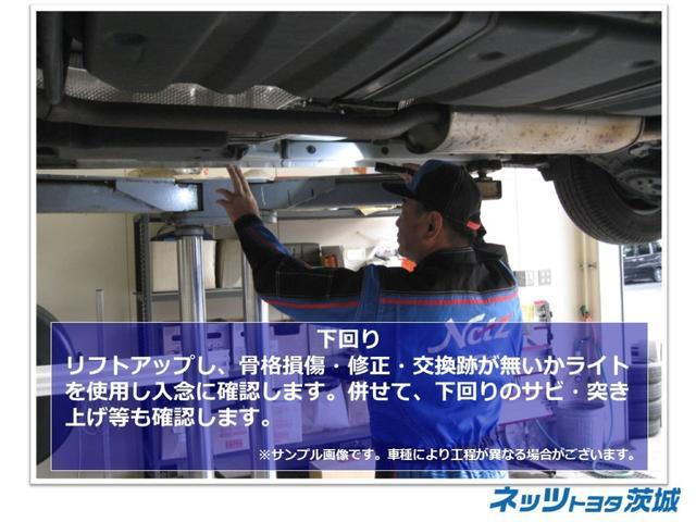 「トヨタ」「iQ」「コンパクトカー」「茨城県」の中古車54