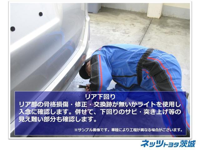 「トヨタ」「iQ」「コンパクトカー」「茨城県」の中古車55
