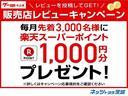 1.0プラスハナ 純正SDナビ ワンセグTV CD Bカメラ(62枚目)