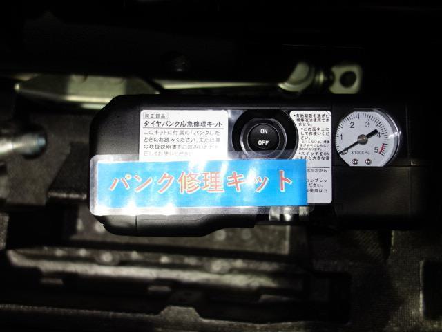 100G レザーパッケージ スマートキー オートエアコン(16枚目)