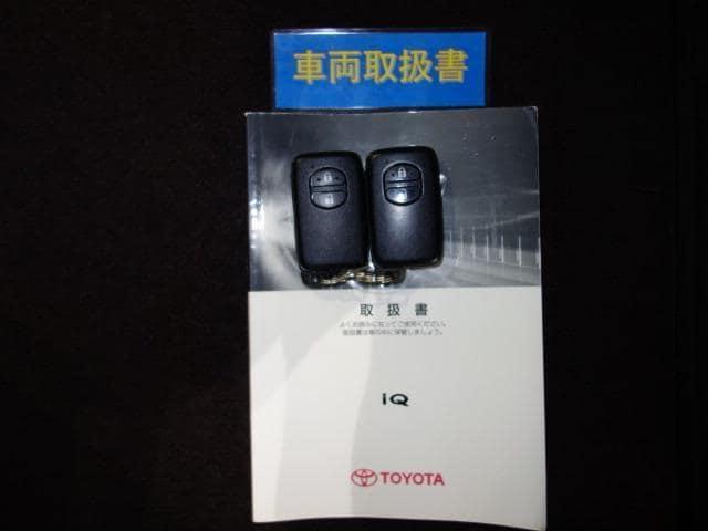 100G レザーパッケージ スマートキー オートエアコン(17枚目)