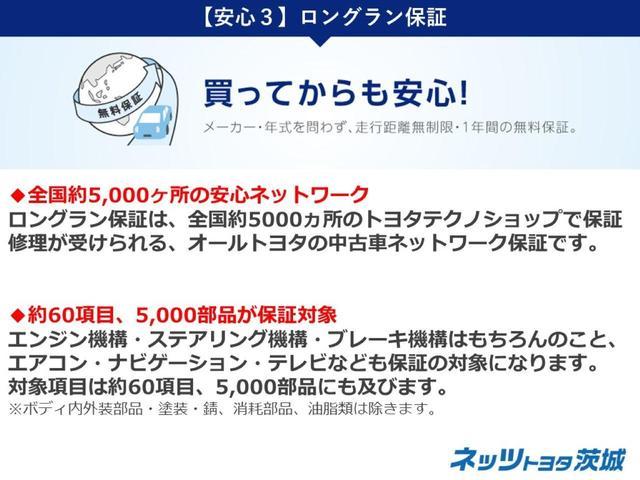 100G レザーパッケージ スマートキー オートエアコン(34枚目)