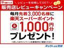 100G レザーパッケージ スマートキー オートエアコン(61枚目)