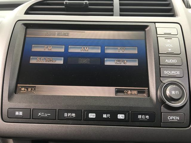 RSZ特別仕様車 HDDナビエディション(57枚目)
