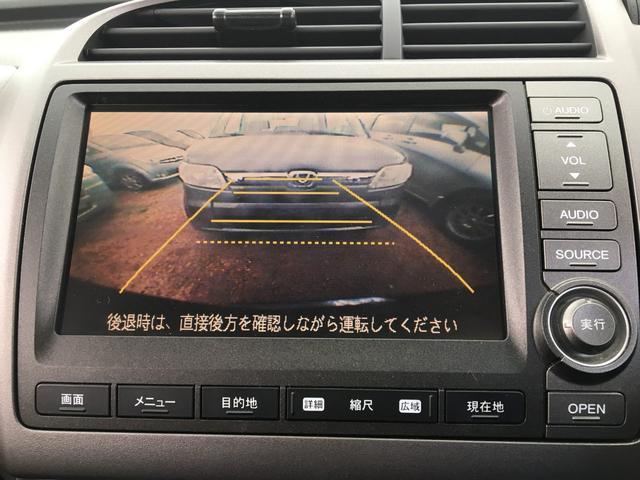 RSZ特別仕様車 HDDナビエディション(58枚目)
