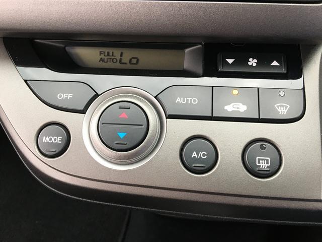 RSZ特別仕様車 HDDナビエディション(60枚目)