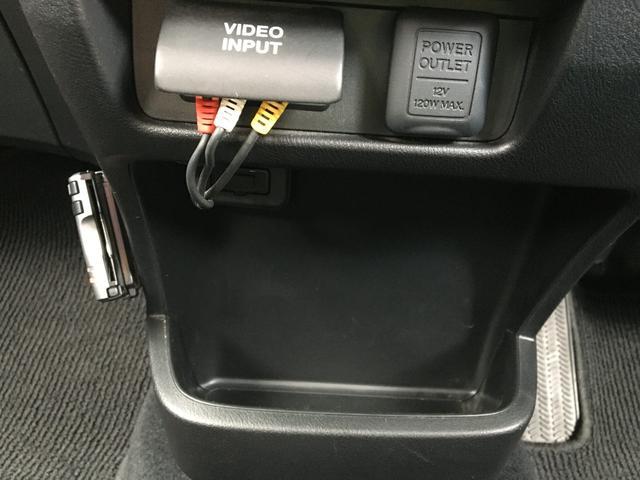 RSZ特別仕様車 HDDナビエディション(63枚目)