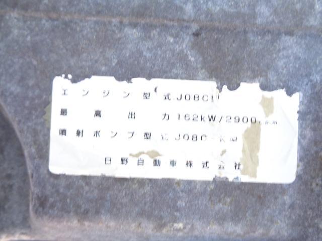 「その他」「ヒノレンジャー」「トラック」「茨城県」の中古車60