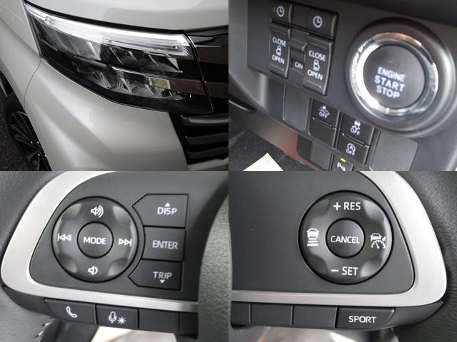 カスタムG ターボ 登録済未使用車 ACC 衝突軽減ブレーキ LEDヘッドライト コーナーセンサー アイドリングストップ(3枚目)