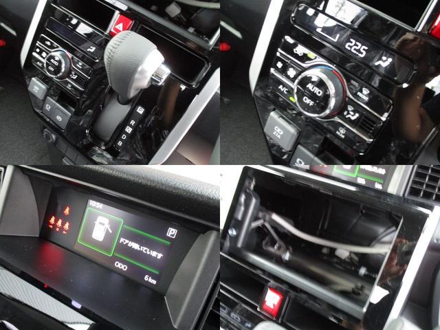 カスタムG ターボ 登録済未使用車 ACC 衝突軽減ブレーキ LEDヘッドライト コーナーセンサー アイドリングストップ(4枚目)