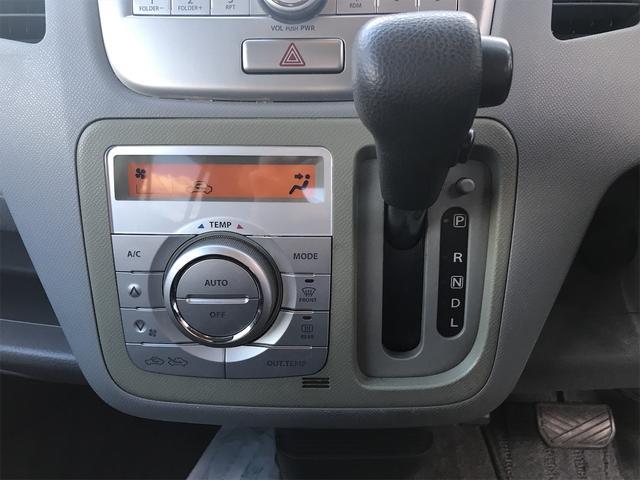 「マツダ」「AZ-ワゴン」「コンパクトカー」「栃木県」の中古車24