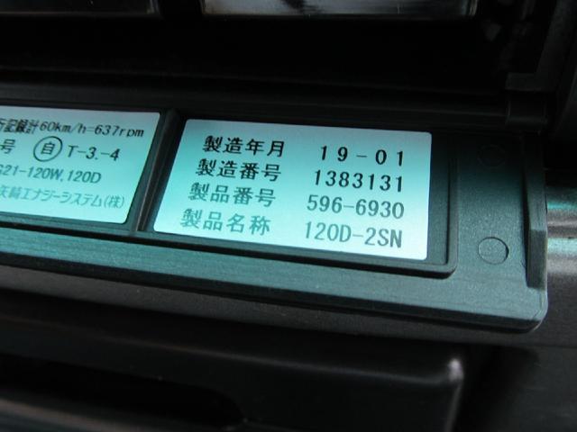「その他」「コンドル」「トラック」「北海道」の中古車15