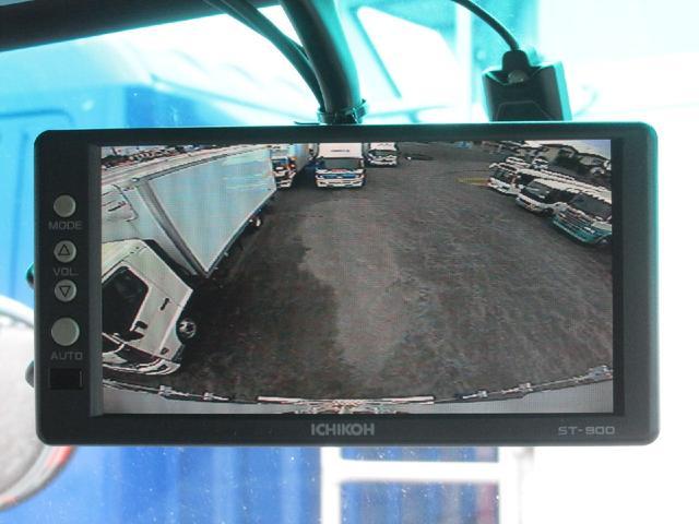 「その他」「コンドル」「トラック」「北海道」の中古車19