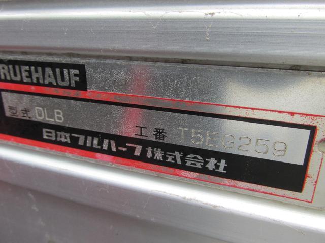 「その他」「コンドル」「トラック」「北海道」の中古車20