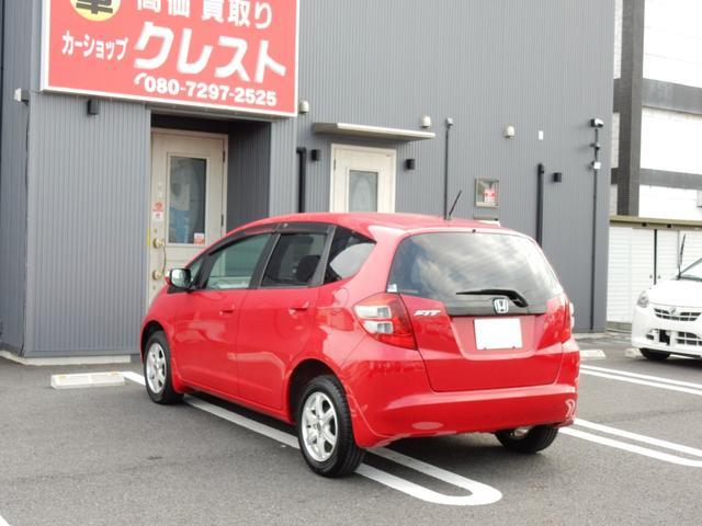 「ホンダ」「フィット」「コンパクトカー」「栃木県」の中古車27