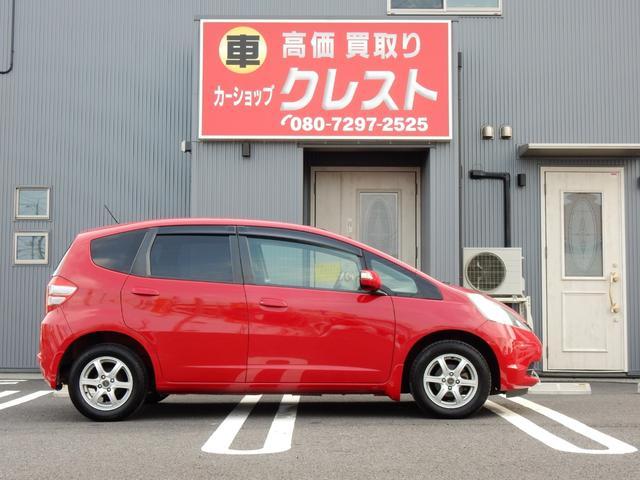 「ホンダ」「フィット」「コンパクトカー」「栃木県」の中古車29