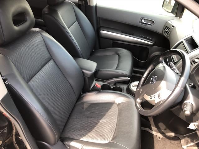 20X 4WD全席シートヒータ ワンセグナビTV Bモニター17インチ 別にスタッドレスタイヤホイールアルミ4本付き(13枚目)