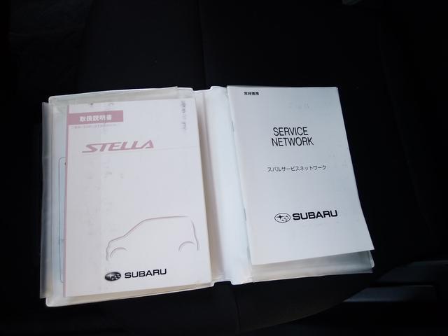 「スバル」「ステラ」「コンパクトカー」「埼玉県」の中古車40
