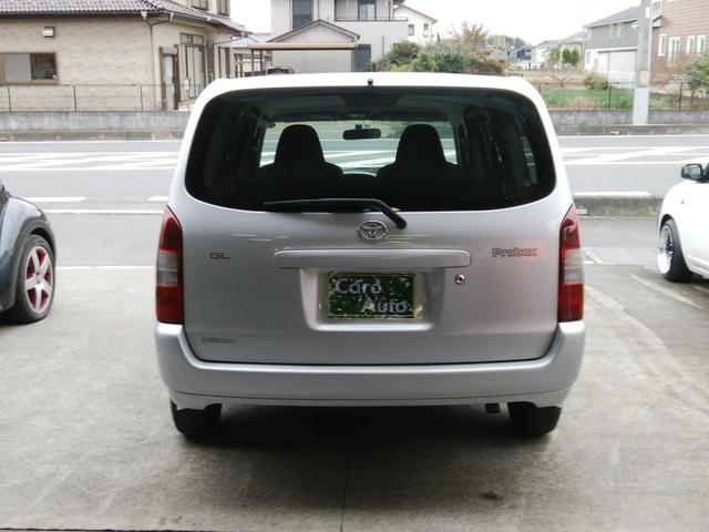 「トヨタ」「プロボックスバン」「ステーションワゴン」「埼玉県」の中古車4