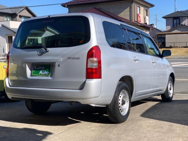 「トヨタ」「プロボックスバン」「ステーションワゴン」「埼玉県」の中古車77