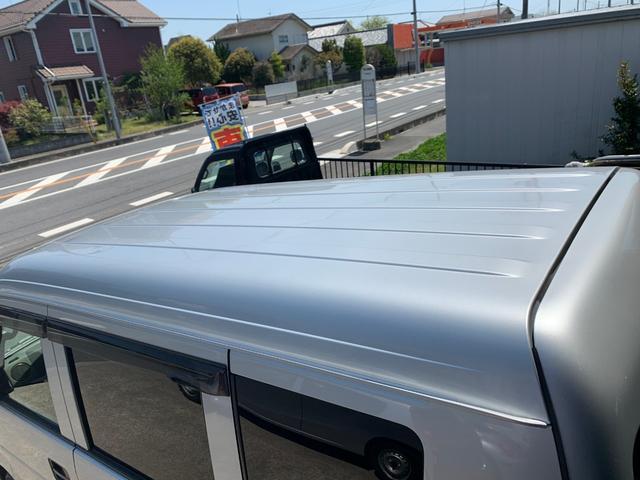 「スズキ」「エブリイ」「コンパクトカー」「埼玉県」の中古車10