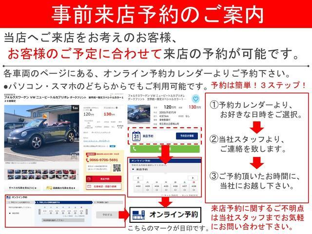 「スズキ」「エブリイ」「コンパクトカー」「埼玉県」の中古車80