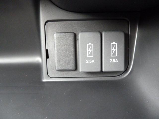 USBジャックでスマホの充電もできます!