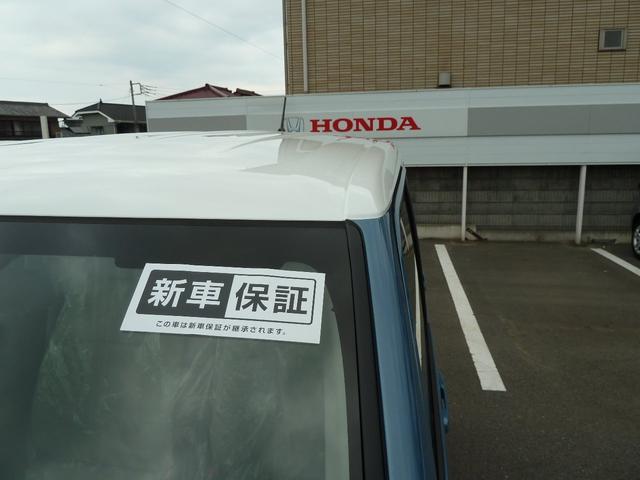 「ホンダ」「N-WGN」「コンパクトカー」「群馬県」の中古車18